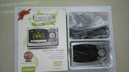 Wholesale Ramadan muslim gift digital al quran MP4 MP3 player DQ804