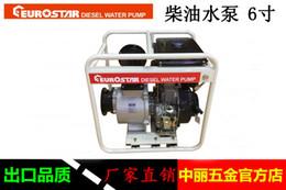 Wholesale Portable inch electric start diesel pump large flow m3 diesel engine pump flood control irrigation