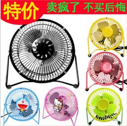 New Arrival 6-inch 360-degree Rotating USB Powered Metal Electric Mini Desk Fan for PC Laptop Notebook