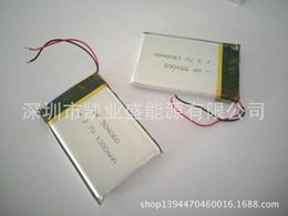 Wholesale New Li ion Cell Rushed Standard Battery Factory Direct Navigation Digital Products Mobile Phones Lithium Polymer Battery
