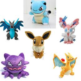 High Quality Plush Animals Toys Poke Soft Stuffed Blastoise Charizard Haunter Sylveo Eevee Cute Baby Toys Birthday Christmas Gifts