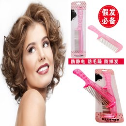 Wholesale 5pcs brush Steel comb Wig accessories tools pink Anti static Combs Sets Fashion Boutique Beauty Hair Comb Anti off Solid Heat Hair Comb