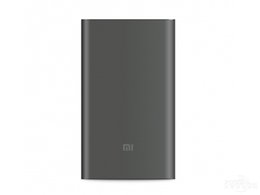 Wholesale Xiaomi Flagship Store normal products ultrathin safety lithium polymer portable source Ma Mini charging machine