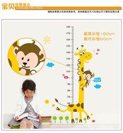 Wholesale Kids Height Chart Wall Sticker home Decor Cartoon Giraffe Height Ruler Home Decoration room Decals Wall Art Sticker wallpaper