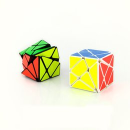 Unequal Magic Cube Classic Shape Twisted Cube learning & education toys Puzzle Cube Special Gifts Puzzle Toys for the Kids