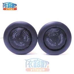 Wholesale 800 W Tweeter Super Power fort haut parleur haut parleurs composants pour autoradio chasse montage en Surface mm petite car Audio