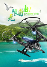 Wholesale Rc remote control aircraft large electrical resistance to fall on aircraft unmanned aerial vehicle uav