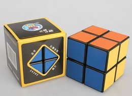 Wholesale Shengshou Black Matrix Matting Smooth Two Steps Introduction Cube Bring Cheats is Magic