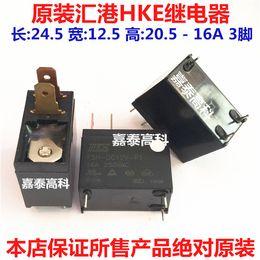 Wholesale HKE F5H DC12V P1 F5H VDC P1 F5H V P1 PINS A VDC Power Relay original New