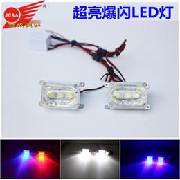 LED motorcycle brake lights strobe lights to refit super bright 12V JCAA504 warning lamp decoration lamp