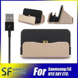 Wholesale Mobile Phone Charger Data Sync Dock Station Cradle Adaptable Iphone Type C Charger Docking With Retail Package