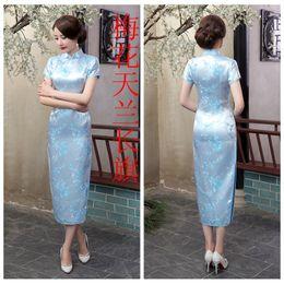 Skyblue Chinese Silk Satin Women's Plum flower Dress Cheongsam Qipao Coat Skirt evening dress Bridal gown size S-3XL