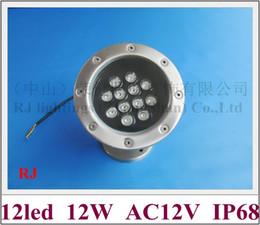 high power 12W LED underwater light lamp LED swimming pool light fountain light AC12V 12W IP68 free shipping