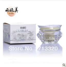 Wholesale hot selling chinese brand XISHIMEI Wire moisturizing cream anti oxidation whitening day cream g moisturizing moisturising silk grace anti