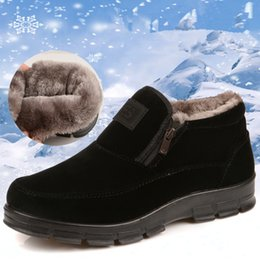 Wholesale 2016 Old Beijing style winter men cloth shoes plus thick velvet cotton padded shoes non slip BABA winter warm shoes snow boots