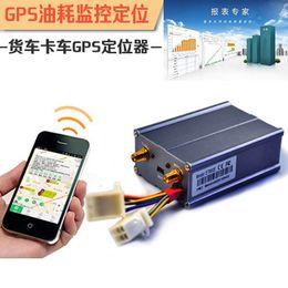 Wholesale 2016 Newest Oil monitor GPS locator truck trailer truck fuel consumption monitor GPS tracking location Needn t sensor