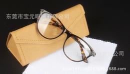 10pcs master high-end flat mirror frame myopia glasses frame optical mirror frame wholesale trend of myopia