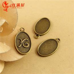 A1780 22*13MM Fit 17*11MM Antique Bronze K DIY jewelry accessories wholesale alphabet charm pendant bead, initial charms, letter charm