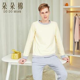 Wholesale-DO DO MIAN Tracksuit Men Loose Pajama Set Casual Loose Cotton Nightwear Loose Fitness Home Clothing Night Shirts+Bottom Pant