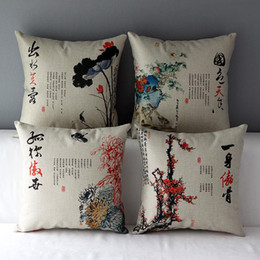 45cm Very Beautiful Chinese Flower Cotton Linen Fabric Throw Pillow 18inch Handmade New Home Office Bedroom Decoration Sofa Back Cushion