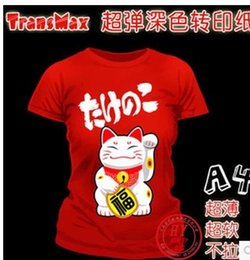 Wholesale a4 dark t shirt transfer paper heat transfer paper sheets