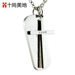 Wholesale The ten is Meidi shield does not fade English Chinese titanium cross army card Bible Christ Necklace