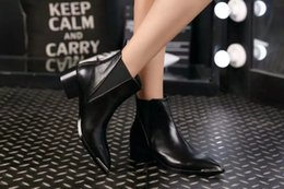 Wholesale superior quality ACNE boots in AIKE a11c s minimalist leisure cm with the Leather Ankle Boots