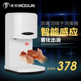 Wholesale Modun automatic induction wall type alcohol spray sterilizer for hands hand disinfection sterilization machine hand cleaner