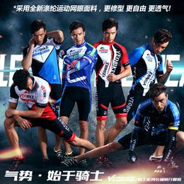 Wholesale Whole set of mens cycling clothes easy dry fabric bicycle dress sports wear reflect light sweatshirt silica gel cusion pants