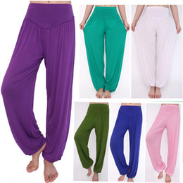 New Women casual harem pants high waist sport pants dance club wide leg loose long bloomers trousers plus size