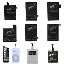 Wholesale Qi Wireless Charger Receiver Wireless Charging Receiver Module for iPhone Samsung Galaxy S3 S4 S5 Note Note Note Android Phone