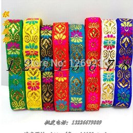 Colorful embroidered Special clothing accessories DIY accessories requard ribbon garment Lace belt width2 cm 7 meters