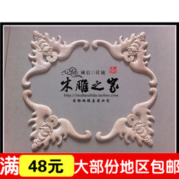 Wholesale Dongyang wood carving antique Chinese floral applique patch carved wood bat FLOWER FLOWER wood furniture cabinet door