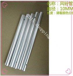 Promotion des tubes métalliques creux longueur de 10cm 30pcs argent diamètre du tube 10MM bricolage main matériau aluminium Campanula métallique tube creux accessoires Windbell