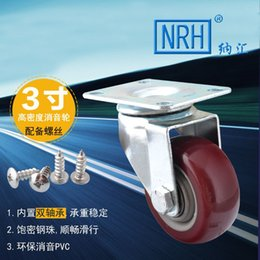 Wholesale The steering wheel brake cart nahui A inch casters Caster air box