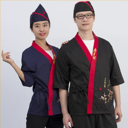Customized Korean Japanese cuisine clothing Japanese - style restaurant chef and attendant short sleeve uniform