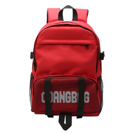 Popular new backpack, pure color canvas bag, letter pattern, middle school bag, Korean style, small fresh air bag, men and women.