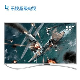 Wholesale Letv TV Exceed X K Liquid Crystal Intelligence Network LED Flat Television WIFI