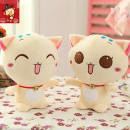 Wholesale 18CM Lovely Big Face Smiling Cat Stuffed Plush Toys Soft Animal Dolls Factory Lowest Price Best Gifts for Kids High Quality