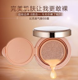 Wholesale Korea Hot Bare Makeup BB CC Creams Refreshing Keep the makeup Air cushion white BB cream Moisturizer Nutritious Natural