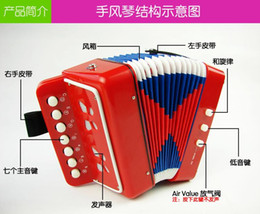 Wholesale Mini accordion Children Enlightenment early childhood educational toys birthday gift instrument regional shipping send strap