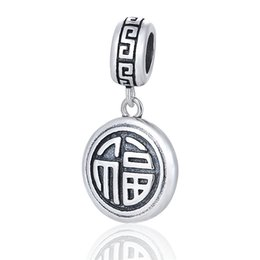 Wholesale Chinese Good Fortune Bliss Character Chinese Elements Pendnat Charm Vintage Chinese Fu Letter Fit DIY Bracelets For Women No50 lw S453