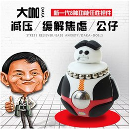 new stylenoveltyunusual Shape Screaming Chicken Daka decompression doll resist annoyance concentrate attention increasewisdom Rubik's cube