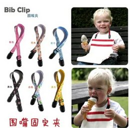 Wholesale 6 Colors For Choose Baby Bib Clamp Cart Pram Blanket Clip Baby Clothing Accessories Out Necessary To Travel T1027