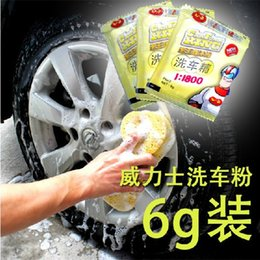 Wholesale Tools Maintenance Care Car Washer xCar wash supplies concentrated washing powder car cleaning products foam car wash g