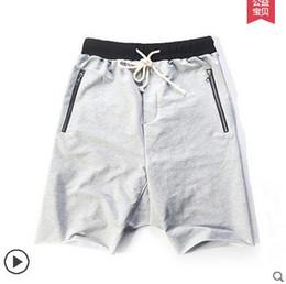 Wholesale 2016 new fashion Male summer beach short pants hip hop loose pants harem pants breeches half pants plus size asia size M XL