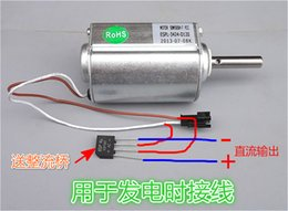 Wholesale 120V DC power DC motors wind generators hydroelectric send rectifier bridge