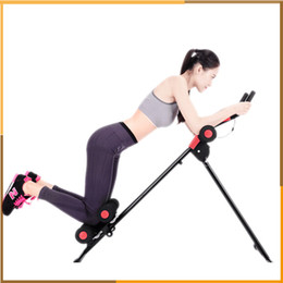 Wholesale Generation AB Vertical Roller Coaster Belly abdominal Beauty Waist Abdomen exercise Machine