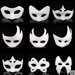 Wholesale White Unpainted Face Mask Plain Blank Version Paper Pulp Mask DIY Masquerade Masque Mask