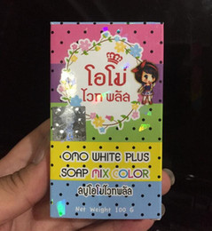 Gluta Whitening Soap rainbow soap OMO White Mix Fruits Color Alpha Arbutin Anti Dark Spot Thailand Hot SALE